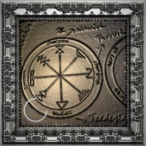 이것은 솔로몬의 열쇠에서 목성의 첫 번째 pentacle입니다.