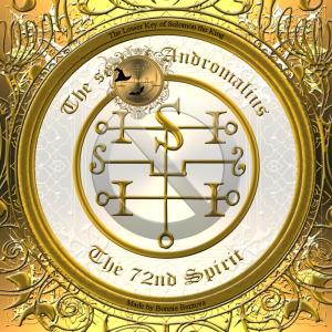 惡魔Andromalius在《 Goetia》中有描述,這就是他的印記。
