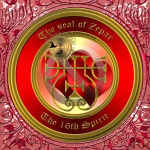 Демон Зепар описан в Гоетии и это его печать.