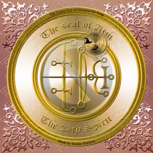 Dämon Aim wird in der Goetia beschrieben und dies ist sein Siegel.