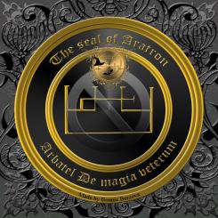 Guden Aratron är beskriven i Arbatel De magia veterum och detta är hans sigill. Häxkonst och magi.