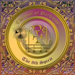 Demonen Barbatos finns beskriven i Goetia och detta är hans sigill. Häxkonst och magi.