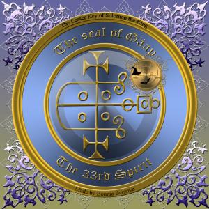 Goetia中描述了惡魔Gaap,這是他的印章。