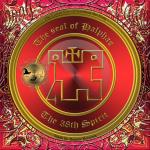 Demonen Halphas är beskriven i Goetia och detta är hans sigill. Häxkonst och magi.