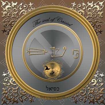 Detta är sigillet av Ärkeängeln Cassiel från Heptameron. Häxkonst och magi.