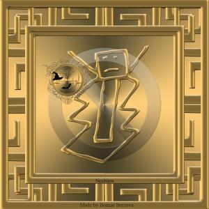 Dies ist das Siegel von Nesbiros aus Grimorium Verum.