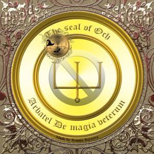 這是來自Arbatel De magia veterum的Och的印章。