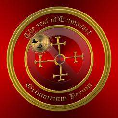 Detta är sigillet av demonen Trimasael från Grimorium Verum. Häxkonst och magi.