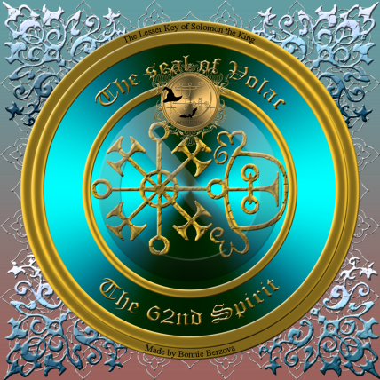 The seal of Volac