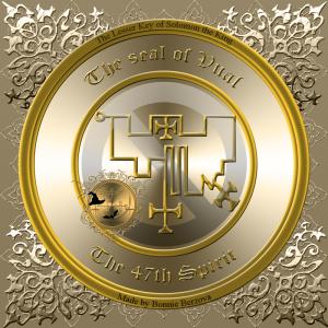 Goetia中描述了惡魔Uvall(Vual),這是他的印章。