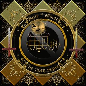Dämon Bune wird in der Goetia beschrieben und dies ist sein Siegel.