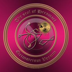 Dämon Heramael is described in the Grimoirium Verum and this is his seal.