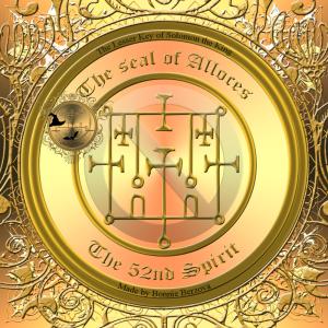 Demonen Alloces är beskriven i Goetia och detta är hans sigill. Häxkonst och magi.