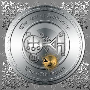 惡魔Amdusias在Goetia中有描述,這是他的印章。