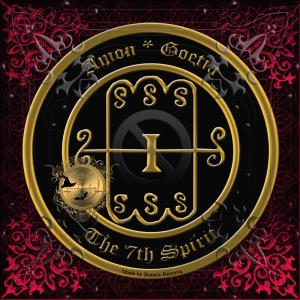 Демон Амон описан в Гоетии и это его печать.