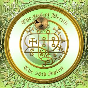 惡魔Berith在Goetia中有描述,這是他的印章。