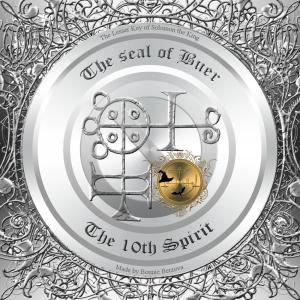 Demon Buer wird in der Goetia beschrieben und dies ist sein Siegel.