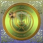 Demonen Crocell finns beskriven i Goetia och detta är hans sigill. Häxkonst och magi.