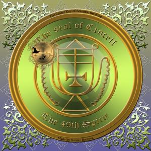 惡魔Crocell在Goetia中有描述,這是他的印章。