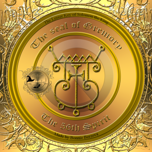 Demon Gremory is described in the Goetia and this is his seal.