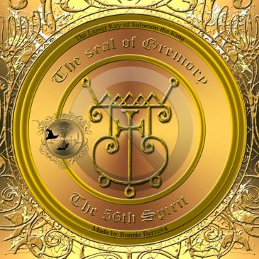 Demonen Gremory finns beskriven i Goetia och detta är hans sigill. Häxkonst och magi.