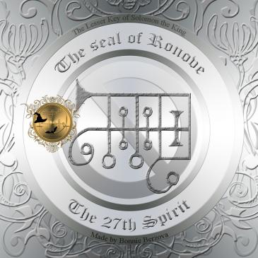 Demonen Ronove finns beskriven i Goetia och detta är hans sigill. Häxkonst och magi.