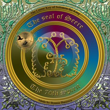 Demonen Seere finns beskriven i Goetia och detta är hans sigill. Häxkonst och magi.