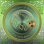 Demonen Amy finns beskriven i Goetia och detta är hans sigill. Häxkonst och magi.