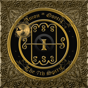 Demonen Amon finns beskriven i Goetia och detta är hans sigill. Häxkonst och magi.