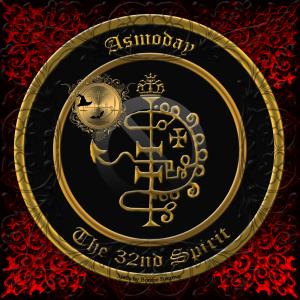 惡魔Asmoday在Goetia中有描述,這是他的印章。
