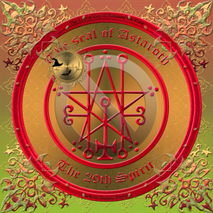 Demonen Astaroth beskrivs i Goetia och detta är hans sigill.