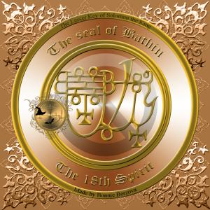 Dämon Bathin wird in der Goetia beschrieben und dies ist sein Siegel.