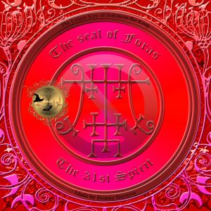 Демон Форас описан в Гоетии и это его печать.
