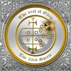 Dämon Gaap wird in der Goetia beschrieben und dies ist sein Siegel.