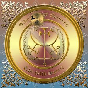 Dämon Haures wird in der Goetia beschrieben und dies ist sein Siegel.