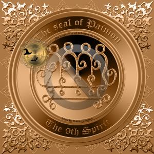 Dämon Paimon wird in der Goetia beschrieben und dies ist sein Siegel.