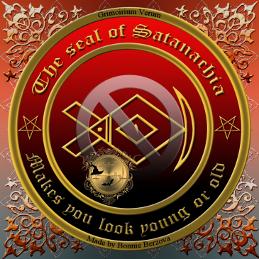 Demonen Satanachia beskrivs i Grimorium Verum och detta är hans sigill. Häxkonst och magi.