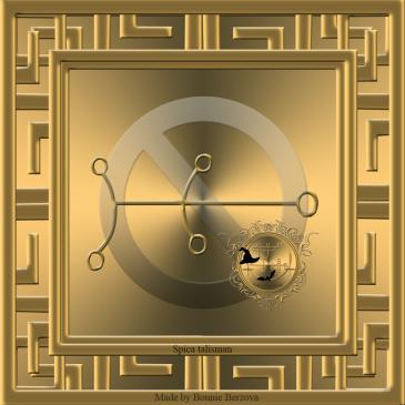 Stjärnan Spica ligger 24 ° av Vågen. Spicas ande och dess sigill nämns i Tre böckerna av ockult filosofi (H. C Agrippa). Häxkonst och magi.