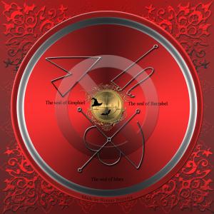 這是火星的行星護身符,上面印有火星,Barzabel和Graphiel的印章。