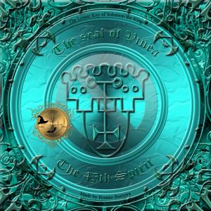 惡魔Vine在Goetia中有描述,這是他的印章。