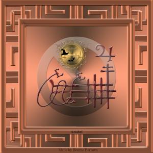 Demonen Aziabel är beskriven i Svarta Korpen och detta är hans sigill.