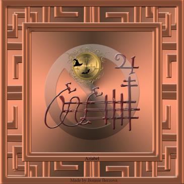 Demonen Aziabel är beskriven i Svarta Korpen och detta är hans sigill. Häxkonst och magi.