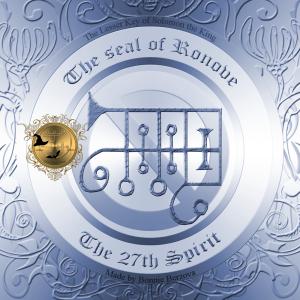 Демон Ронове описан в Гоетии и это его печать.