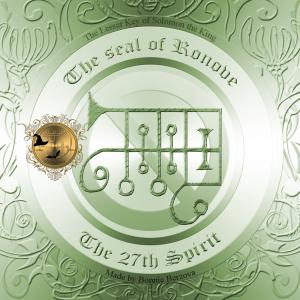 惡魔Ronove在《 Goetia》中有描述,這就是他的印章。