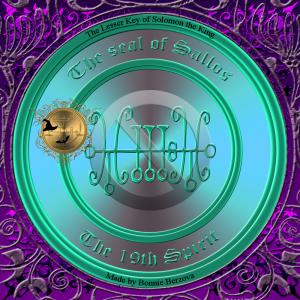 惡魔Sallos在Goetia中有描述,這是他的印章。