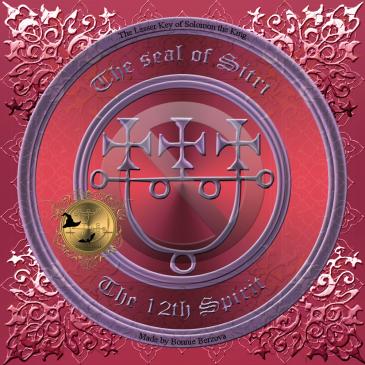 Demonen Sitri är beskriven i Goetia och detta är hans sigill.