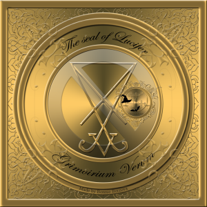 Демон Люцифер описан в Гримориуме Веруме и это его печать.