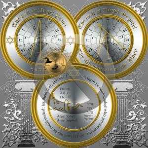 Clavicula Salomonisの4番目のpentacle of the Moonは、魔術の呪いからあなたを守ることができます。
