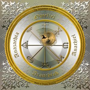 これは土星の3番目のpentacleの中央の円盤です。
