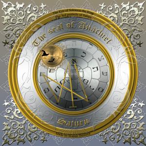 これはソロモンの鍵のAnachielの印章です。